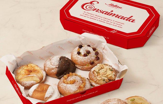 スペイン王室ご用達!マヨルカ島の伝統菓子「エンサイマーダ」in二子玉川