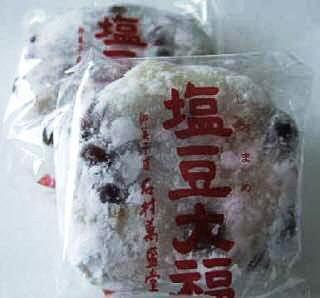 地元で人気の福岡土産!売り切れ必至の石村萬盛堂「塩豆大福」