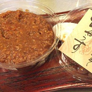 チーズにベストマッチ!那須高原の手造り甘味噌「ちゃうす」