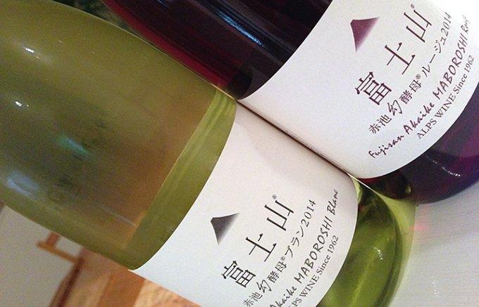 知らないと損する白ワインの適正温度!冷え冷えが美味しい絶品白ワイン