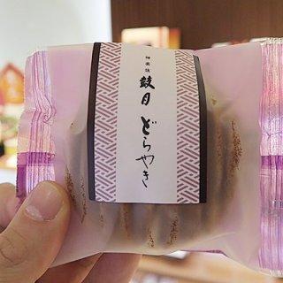 """大人がハマる人気の散歩スポット""""神楽坂""""のツウな手土産5選"""