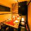 個室で楽しむ牛タンバル FUKAZAWA ‐ふかざわ‐田町店