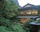 京都ホテルオークラ別邸京料理 粟田山荘