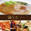 中国料理 青冥 Ching-Ming祇園店