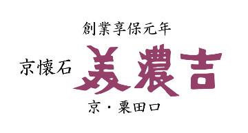 京懐石 美濃吉 烏丸四条店(キョウカイセキミノキチ カラスマシジョウテン) - 三条/四条 - 京都府(懐石料理・会席料理,京料理)-gooグルメ&料理