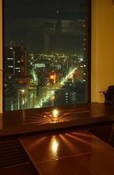 Sky Dining & Bar Lounge TOP30 image