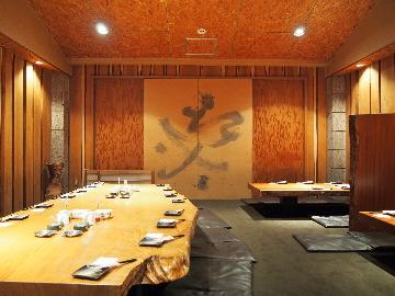 Foods bar 栞屋(フーズバーシオリヤ) - 伏見/桃山/淀 - 京都府(その他(和食),創作料理(洋食),創作料理(和食),居酒屋)-gooグルメ&料理