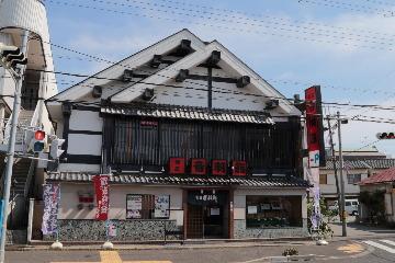 割烹 音羽鮨 武庫之荘店