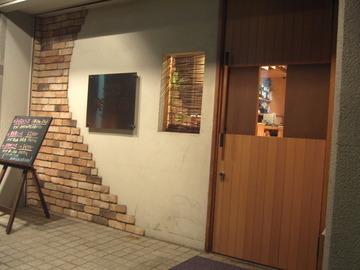 楽食亭(ラクショクテイ) - 西宮市 - 兵庫県(その他(和食),串焼き,串揚げ)-gooグルメ&料理