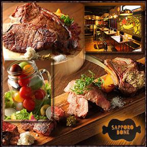 SAPPORO BONE(サッポロボーン) - すすきの - 北海道(ハンバーグ・ステーキ,バー・バル)-gooグルメ&料理