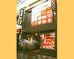 ゆかり 曾根崎本店(ユカリ ソネザキホンテン) - 阪急東通/天神橋筋商店街 - 大阪府(鉄板焼き,お好み焼き・もんじゃ焼き)-gooグルメ&料理