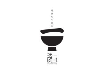 一寸法師(イッスンボウシ) - 北山通/金閣寺/上賀茂周辺 - 京都府(焼肉,しゃぶしゃぶ)-gooグルメ&料理