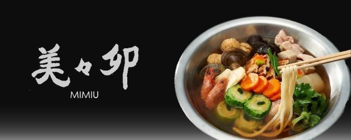 美々卯 本店(ミミウ ホンテン) - 北浜/本町 - 大阪府(そば・うどん,鍋料理,和食全般)-gooグルメ&料理