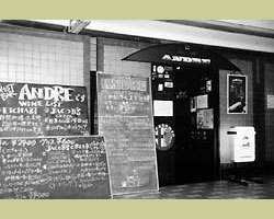 アンドレ D.D.HOUSE店(アンドレ ディーディーハウステン) - 大阪駅/阪急梅田駅周辺 - 大阪府(その他(お酒),バー・バル)-gooグルメ&料理