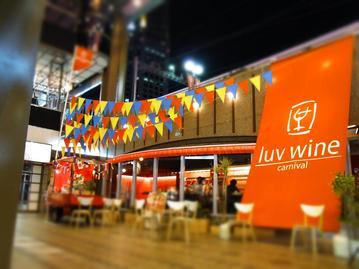 luv wine 茶屋町 DDハウス店 ≪ラブワイン≫  image