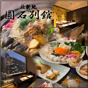 大阪駅周辺の中華料理ランキングTOP10 - じゃら …