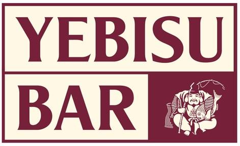 YEBISU BAR 神戸三宮店(エビスバー コウベサンノミヤテン) - 三宮/ポートアイランド - 兵庫県(ビアホール・ビアガーデン,居酒屋)-gooグルメ&料理