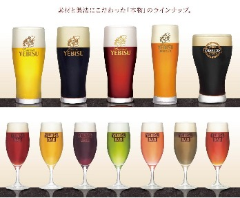YEBISU BAR 阪急西宮ガーデンズ ゲート館店 image