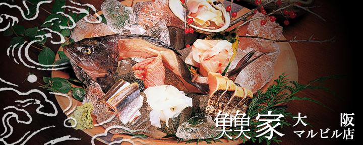 とと家大阪 マルビル店(トトヤオオサカ マルビルテン) - 北新地/堂島/中之島 - 大阪府(海鮮料理,和食全般,居酒屋)-gooグルメ&料理