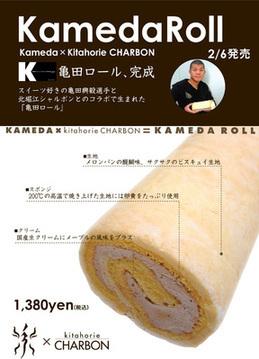 CAFE CHARBON(カフェシャルボン) - 心斎橋/堀江 - 大阪府(カフェ,喫茶店・軽食,イタリア料理)-gooグルメ&料理