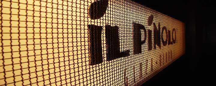 IL PINOLO 梅田 ヒルトンプラザ ウエスト(イルピノーロウメダヒルトンプラザウエスト) - 大阪駅/阪急梅田駅周辺 - 大阪府(パスタ・ピザ,イタリア料理)-gooグルメ&料理