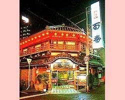 鯛よし 百番(タイヨシヒャクバン) - 天王寺/あべの橋 - 大阪府(割烹・料亭・小料理)-gooグルメ&料理
