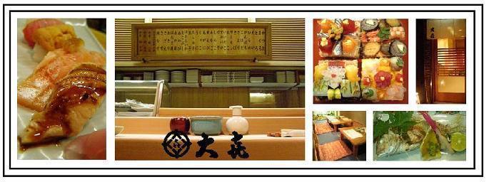 大喜(ダイキ) - 北新地/堂島/中之島 - 大阪府(その他(お酒),鍋料理,懐石料理・会席料理,寿司)-gooグルメ&料理