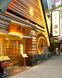 正家(マサヤ) - 三宮/ポートアイランド - 兵庫県(和食全般,そば・うどん,鍋料理)-gooグルメ&料理