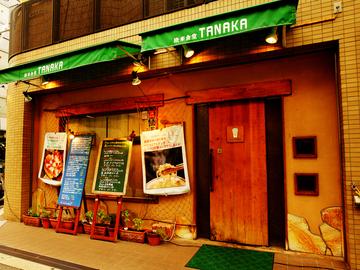 欧来食堂 TANAKA(オーライショクドウタナカ) - 大阪城周辺 - 大阪府(創作料理(洋食),西洋各国料理)-gooグルメ&料理