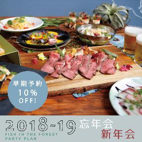 Cafe Fish!(カフェフィッシュ) - 元町 - 兵庫県(無国籍料理,ハンバーガー,パーティースペース・宴会場)-gooグルメ&料理