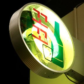 京橋ワイン garde(ギャルド)(キョウバシワインギャルド) - 京橋周辺 - 大阪府(欧風料理,その他(お酒))-gooグルメ&料理