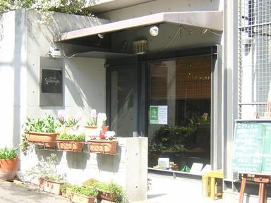 gomenya(ゴメンヤ) - 芦屋市 - 兵庫県(パスタ・ピザ,イタリア料理)-gooグルメ&料理
