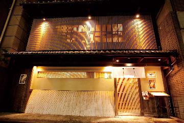 まんざら 本店(マンザラ ホンテン) - 二条城/御所周辺 - 京都府(居酒屋)-gooグルメ&料理