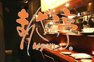 まんざら亭NISHIKI(マンザラテイニシキ) - 三条/四条 - 京都府(居酒屋)-gooグルメ&料理