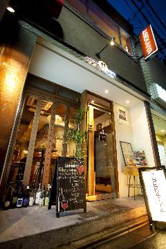 セカイヤ(SEKAIYA) image