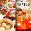 中華料理 楓林閣 (ふうりんかく)アベノ店