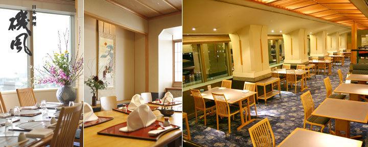 磯風(イソカゼ) - 大阪南港 - 大阪府(懐石料理・会席料理,和食全般)-gooグルメ&料理