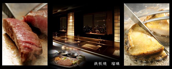 瑠璃(ルリ) - 大阪南港 - 大阪府(ハンバーグ・ステーキ,鉄板焼き)-gooグルメ&料理