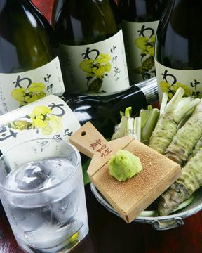 DINING 和さびや(ダイニングワサビヤ) - 三宮/ポートアイランド - 兵庫県(もつ料理,海鮮料理,居酒屋,その他(和食))-gooグルメ&料理