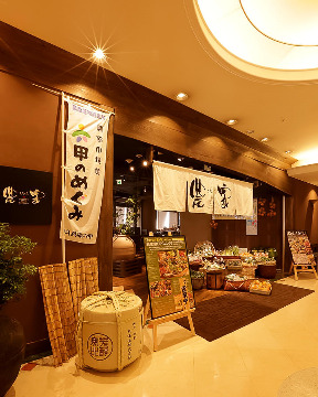 農家うたげ。SANNOMIYA(ノウカウタゲサンノミヤ) - 三宮/ポートアイランド - 兵庫県(郷土料理・家庭料理,和食全般,自然食・薬膳,居酒屋)-gooグルメ&料理