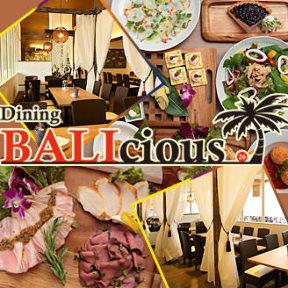 BALIcious(バリシャス) - 南山城 - 京都府(バー・バル,創作料理(洋食),居酒屋)-gooグルメ&料理