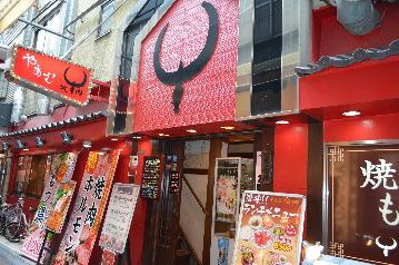 焼肉 やあむ(ヤキニクヤアム) - 鶴橋/上本町/今里 - 大阪府(焼肉,鍋料理)-gooグルメ&料理