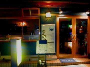 blue(ブルー) - 京橋周辺 - 大阪府(その他(お酒),バー・バル,西洋各国料理)-gooグルメ&料理