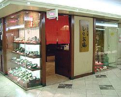 しのぶ庵(シノブアン) - 大阪駅/阪急梅田駅周辺 - 大阪府(そば・うどん)-gooグルメ&料理