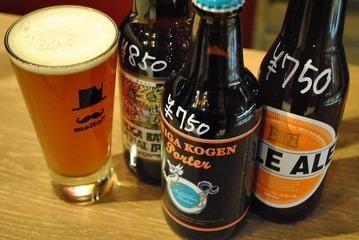 BEER STAND molto(ビアスタンドモルト) - 大阪駅/阪急梅田駅周辺 - 大阪府(イタリア料理,その他(お酒),ビアホール・ビアガーデン)-gooグルメ&料理