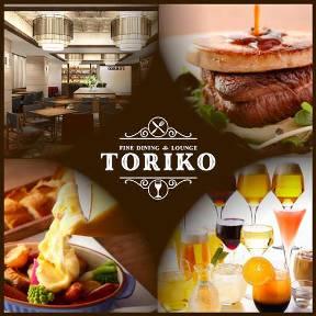 FINE DINING & LOUNGE TORIKO image