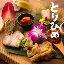 地鶏ごちそう処 とりひめ京橋店