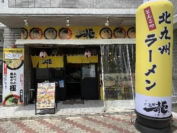 びんび家(ビンビヤ) - 東大阪 - 大阪府(海鮮料理,和食全般,居酒屋)-gooグルメ&料理