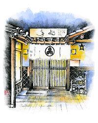 Asahitei image
