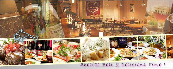 Beer Bistro ドルフィンズ(ビアビストロドルフィンズ) - 北浜/本町 - 大阪府(西洋各国料理,ビアホール・ビアガーデン,居酒屋)-gooグルメ&料理